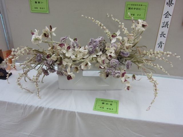 はなとき・夢の花 (640x480).jpg