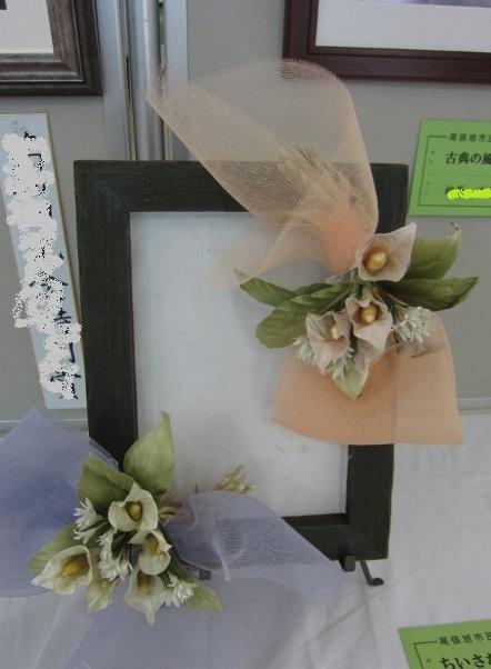 はなとき・小さな花束 (480x640).jpg