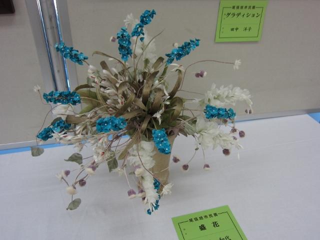 はなとき・盛り花 (640x480).jpg