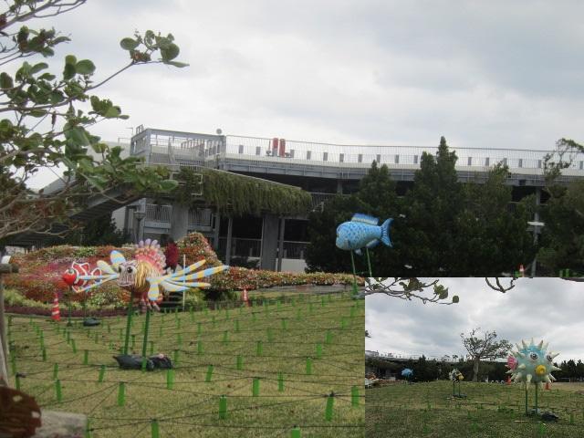 2・水族館公園1.JPG