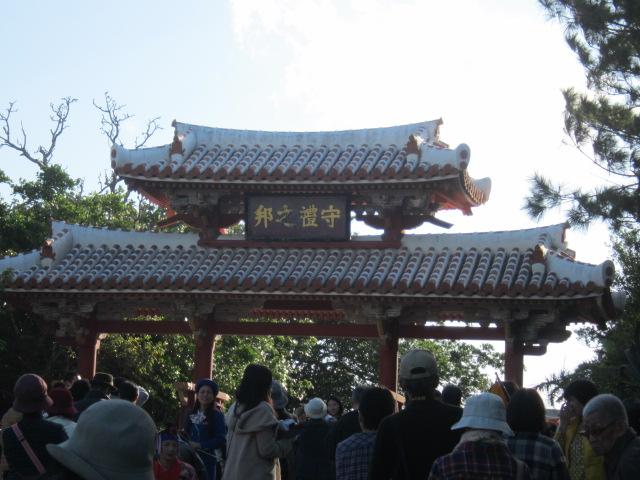 3・首里城守禮の門.JPG