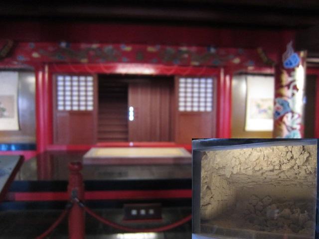 3・首里城正殿遺構1.JPG